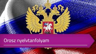 Orosz nyelvtanfolyam online
